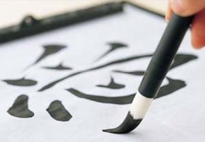 pinceau calligraphe